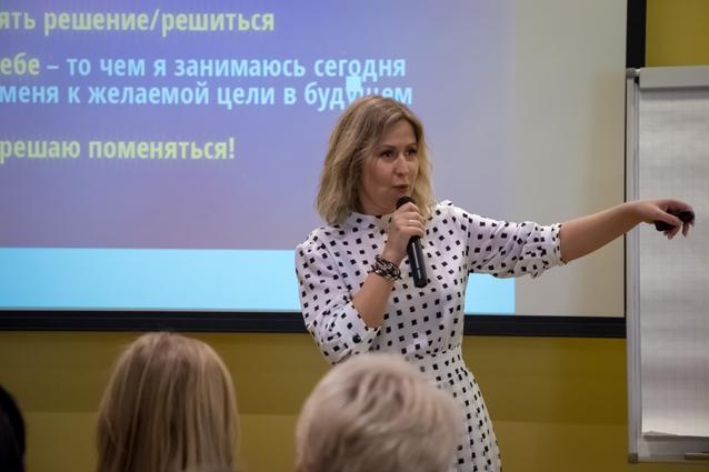 Наталия Рей.