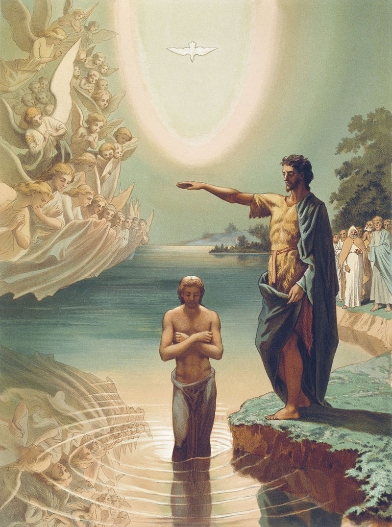 Григорий Гагарин. Картина Крещение Христа