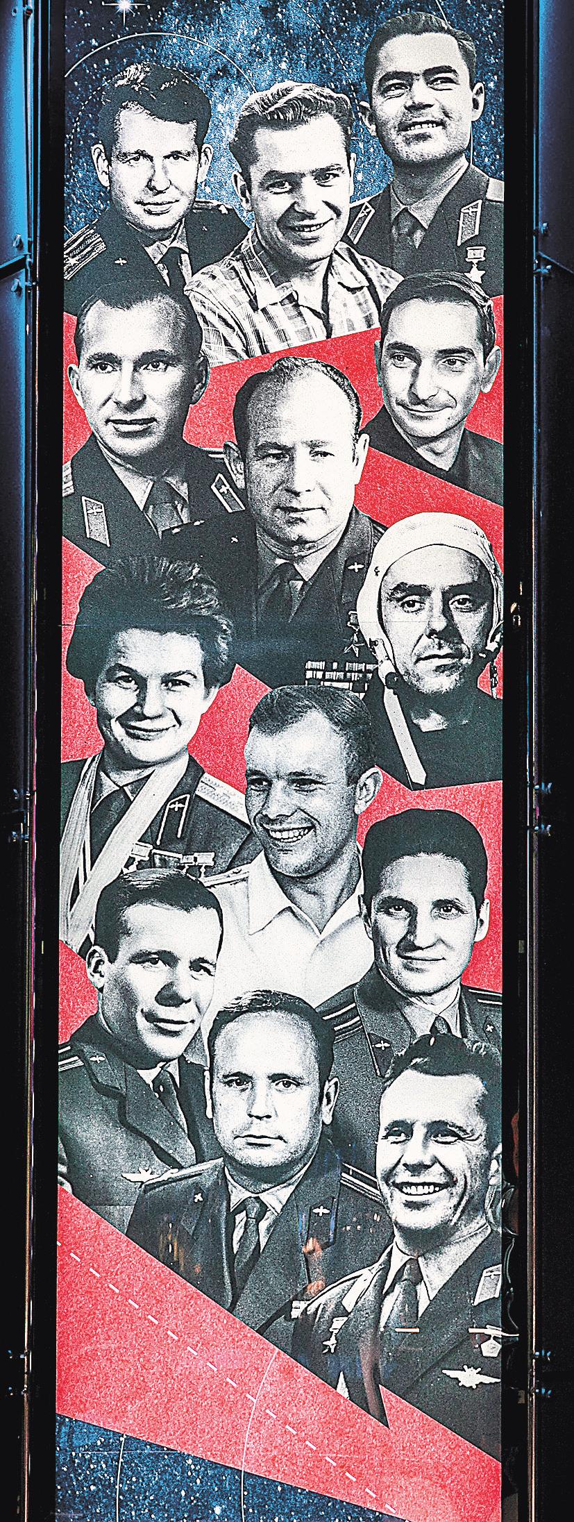 Советские герои космических далей.