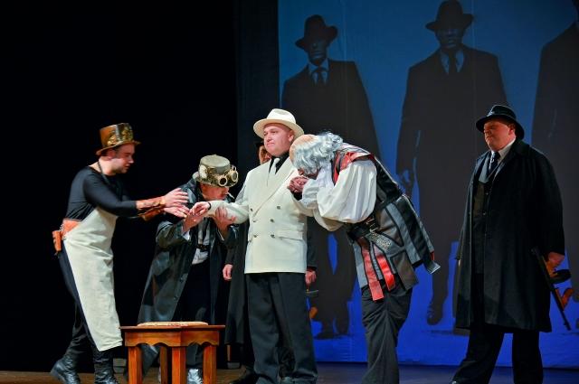 Господин Ансельм (в центре) оказывается потерянным отцом.