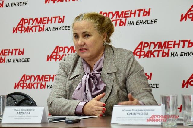 Нина Авдеева.