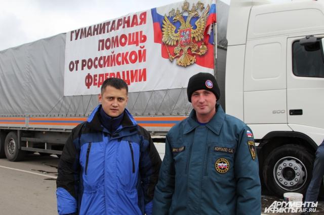 Олег Воронов и Сергей Корпало