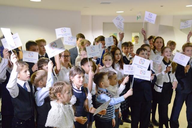 Дети, занимающиеся в Кванториуме Ханты-Мансийска.