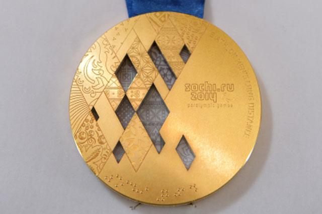 Медали Сочинской Паралимпиады