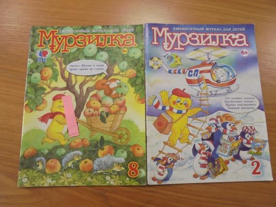 Стихотворение «Декабрист» напечатали в «Мурзилке».