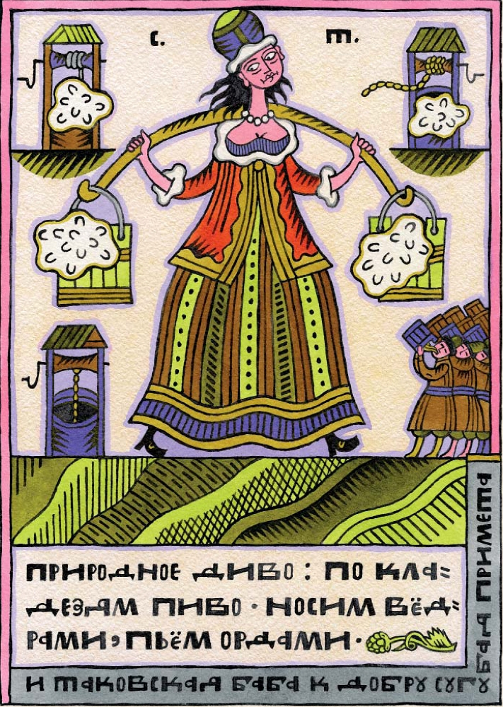 Фото: Из архива музея книги Вадима Вольфсона