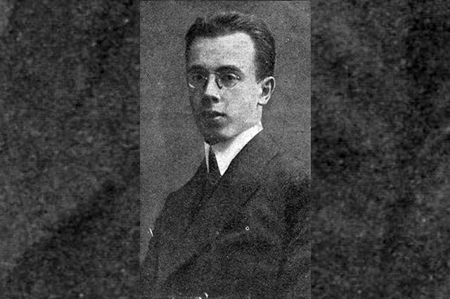 Дмитрий Богров.