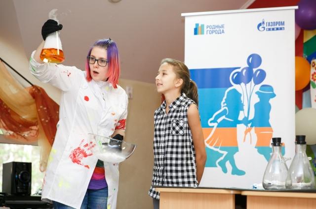 Дети увидели настоящие научные фокусы.