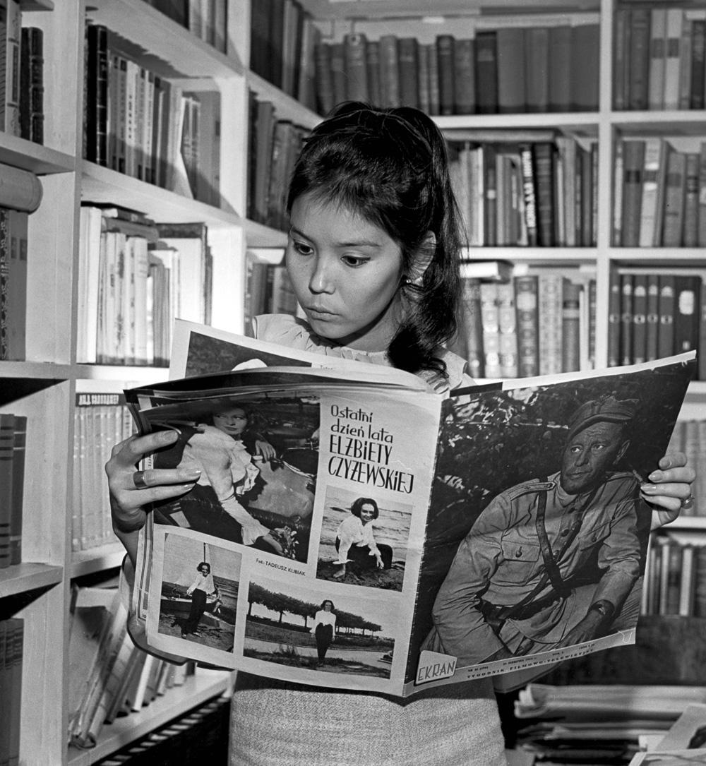 Наталья Аринбасарова, 1966 год