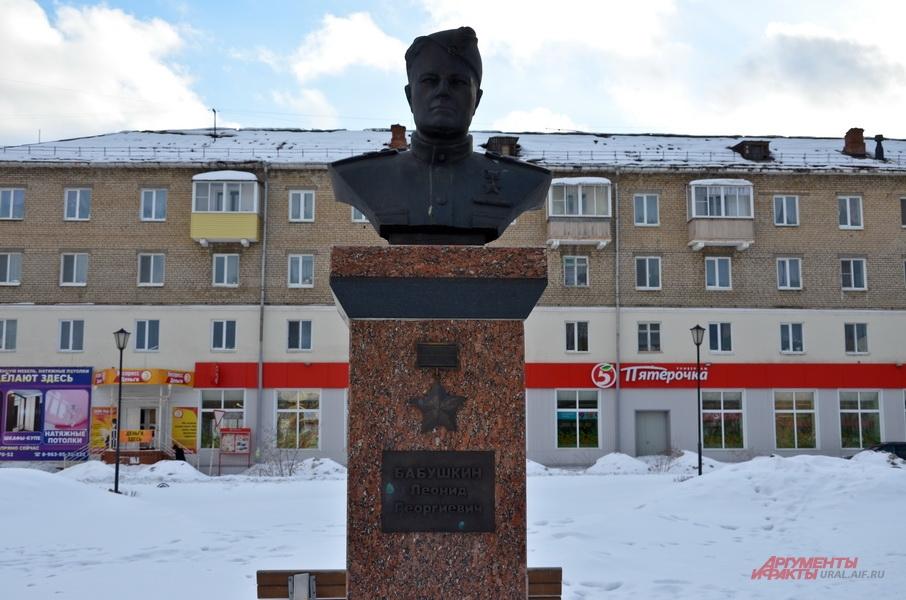 Памятник уроженцу Красноуральска - участнику ВОВ и Герою Советского Союза Леониду Бабушкину.