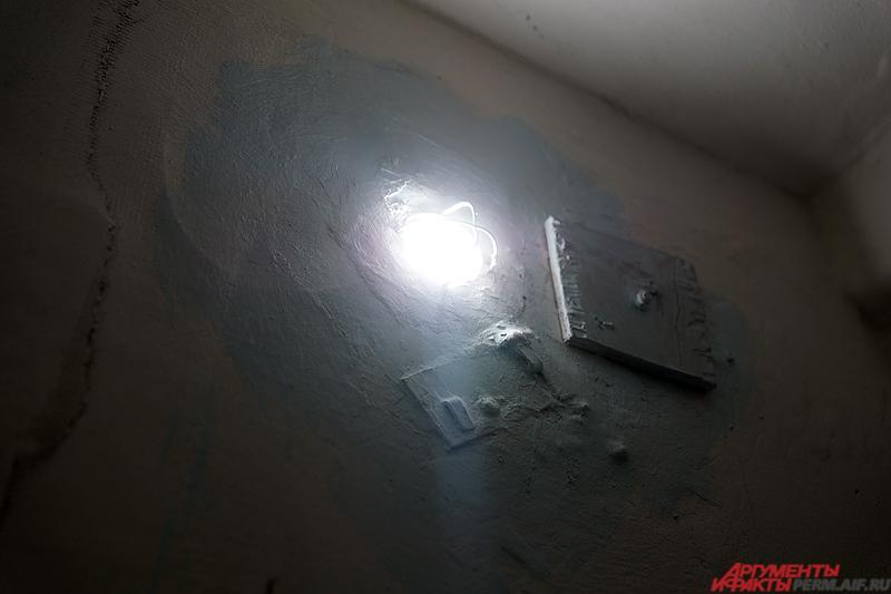 Главной защитной основой светильника является его углублённая конструкция.