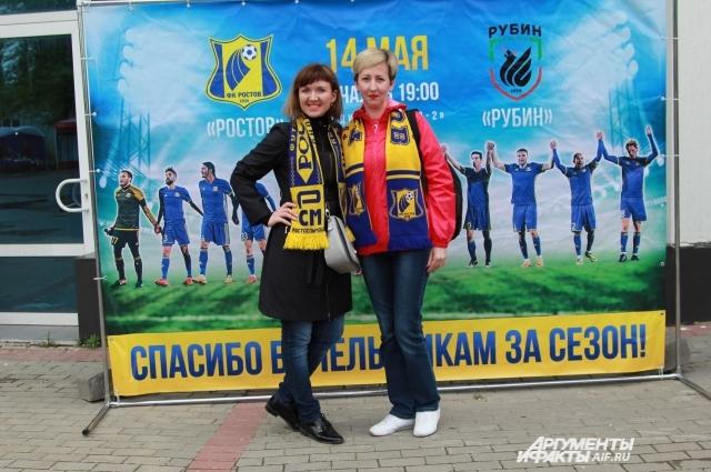 Ростовские болельщики благодарят команду за выступление.