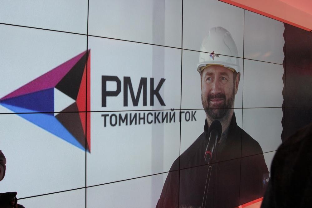 «К разработке Томинского месторождения готовы», - доложил по видеосвязи Всеволод Левин.