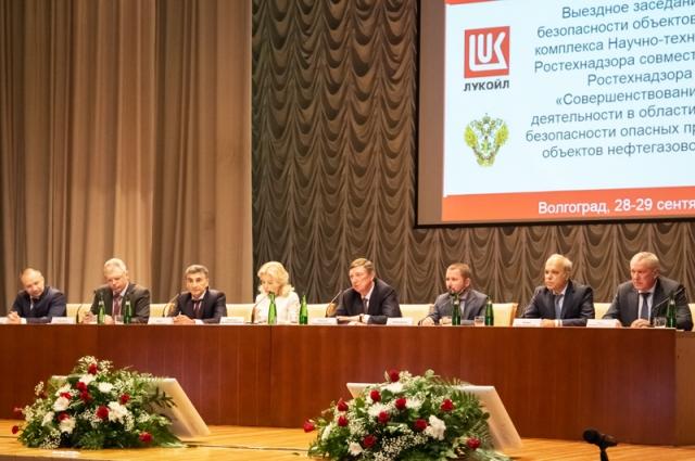 Форум собрал более 200 участников - представителей нефтегазового сектора, науки, экспертов по промышленной безопасности.