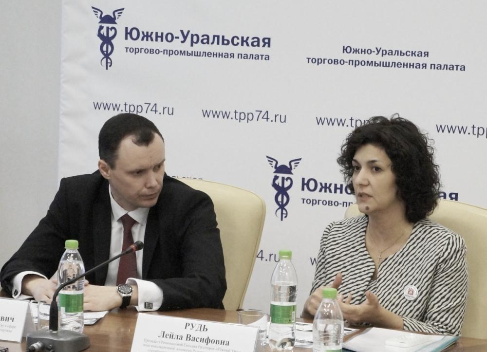 Как отметила президент РГР «Южный Урал» Лейла Рудь, Челябинская область одной из первых в России инициировала слушания профстандарта,