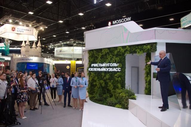 Кузбасс принимал активное участие в Петербургском экономическом форуме в июне 2019 года.
