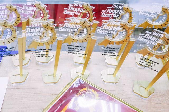 Победителей конкурса отметили призами.