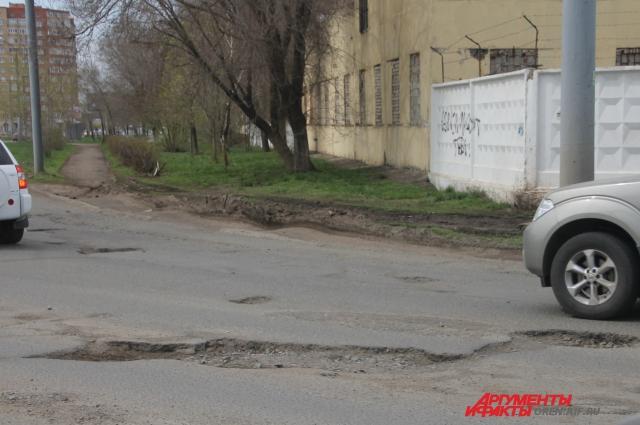 Улица Березка.