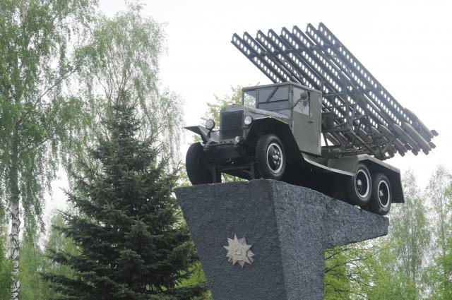 Памятник «Катюше» в городе Рудня