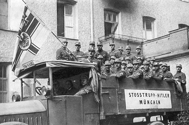 Военизированные формирования НСДАП на подступах к Берлину. Пивной путч, 1923 год