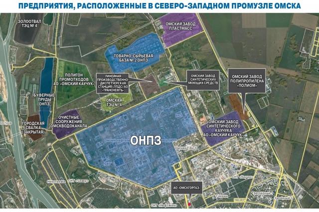 На карте хорошо видно, сколько предприятий могут оказывать воздействие на экологию Омска.