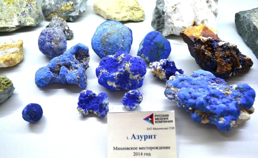 Из всего разнообразия минералов и образцов горных пород, представленных в геологическом музее Михеевского ГОКа, посетителям в первую очередь бросается в глаза коллекция азуритов со здешнего месторождения.
