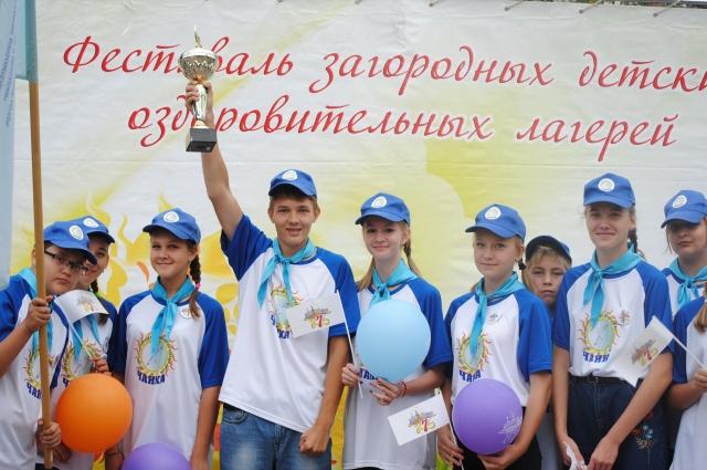 Победитель-2018 - лагерь