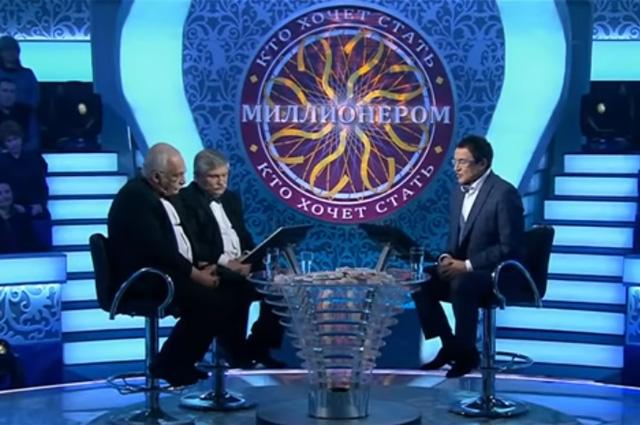 Александр Друзь и Виктор Сиднев в передаче «Кто хочет стать миллионером?».