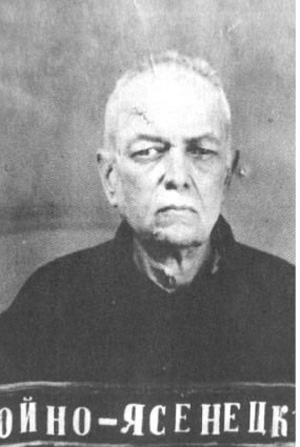 Епископ Лука (Войно-Ясенецкий) Дата 1937 1940