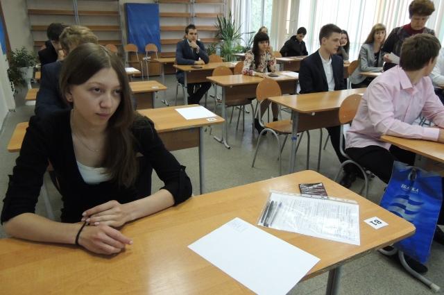 До ЕГЭ по русскому языку остается около 2,5 месяцев.
