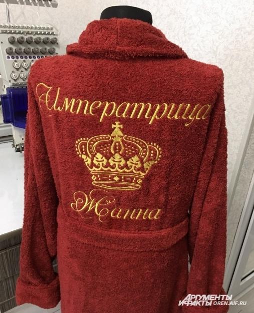 Еще одним не менее достойным подарком для любимых женщин станет банный халат с индивидуальным дизайном.