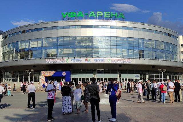 Уфа-арена готова встречать гостей.