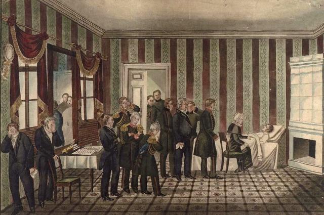 Смерть Александра I(литография XIX века)