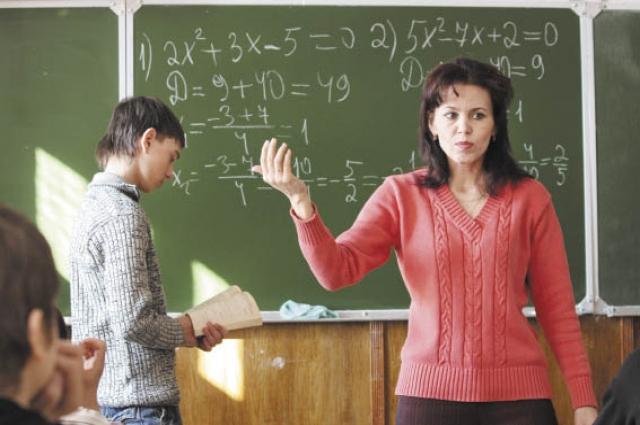 Учителя, врачи и другие бюджетники воспринимают государство как работодателя.