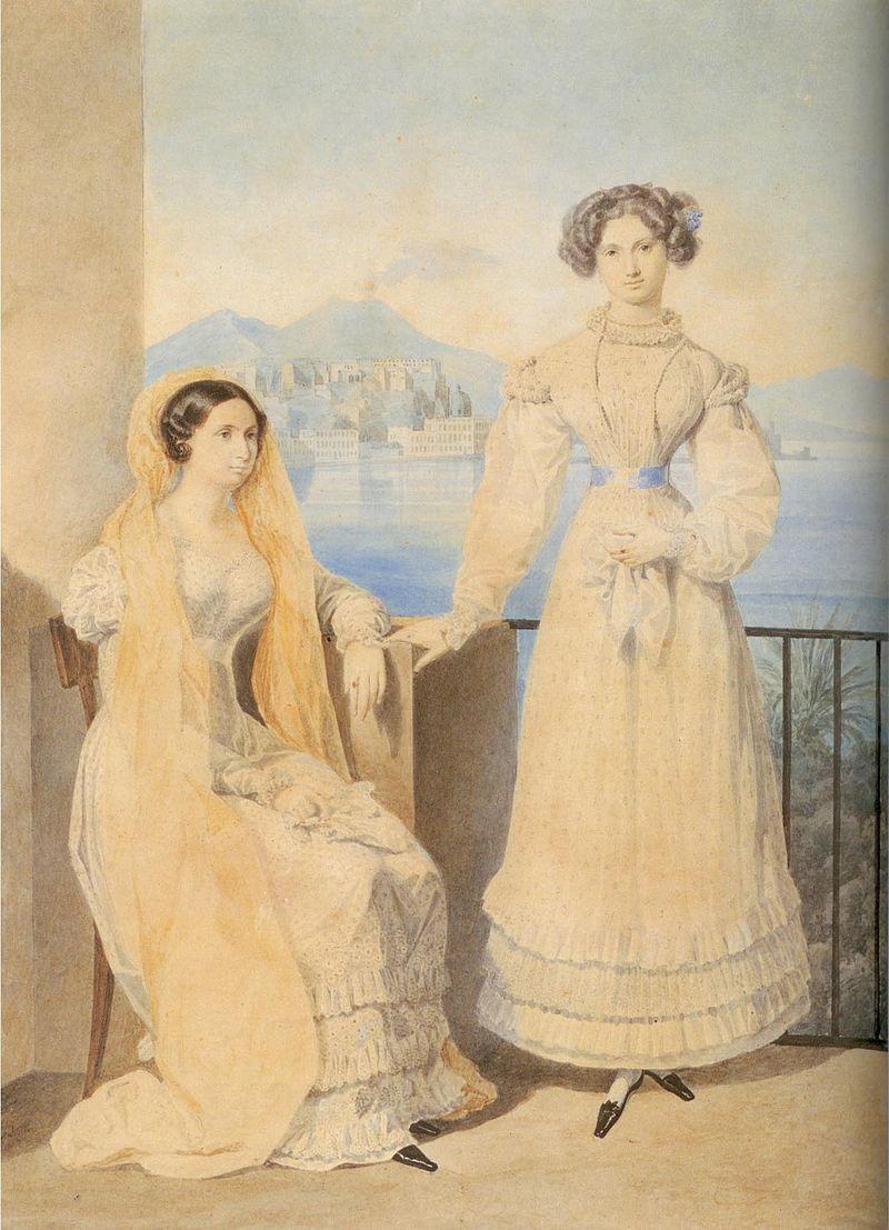 Дочери Елизаветы Михайловны - Екатерина и Дарья.