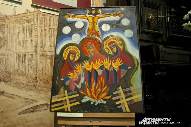 «Троица». Одна из картин, что выполнена красками.