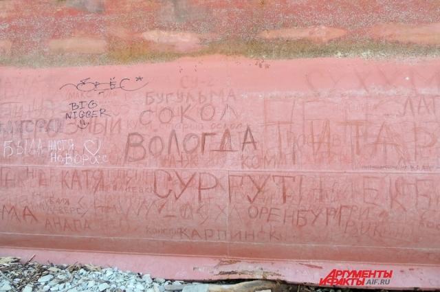 Надписи на корпусе корабля.