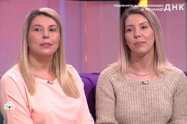 Разлученные близняшки Ульяна Шилова и Ксения Музафарова.
