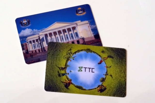 Транспортные карты для первоклассников, Тюмень.