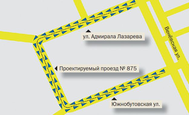 Водители ипешеходы, будьте внимательны! Напроезжей части вокруг станции «Бульвар Адмирала Ушакова» изменилась схема движения транспорта. Надвух участках вместо одностороннего движения введено двустороннее. Смотрите назнаки иразметку.