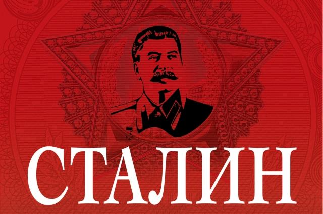 Обложка новой книги Старикова.