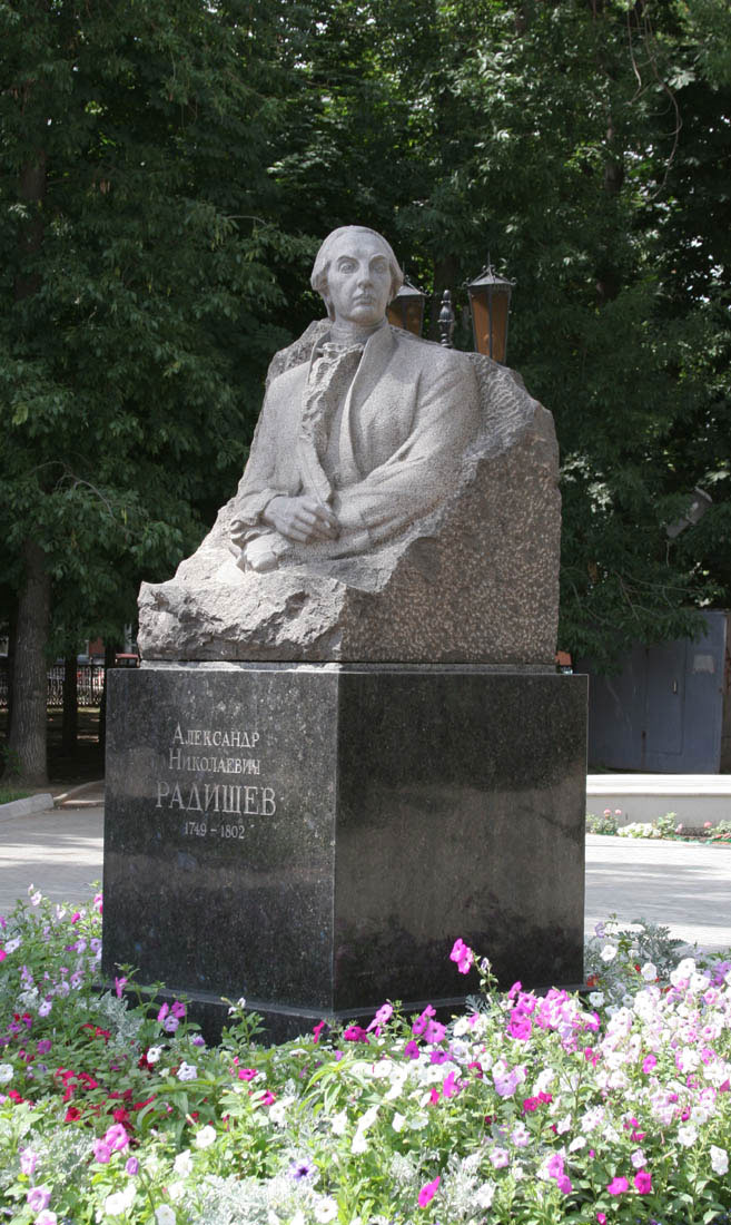 Бюст Радищева у входа в Саратовский художественный музей.