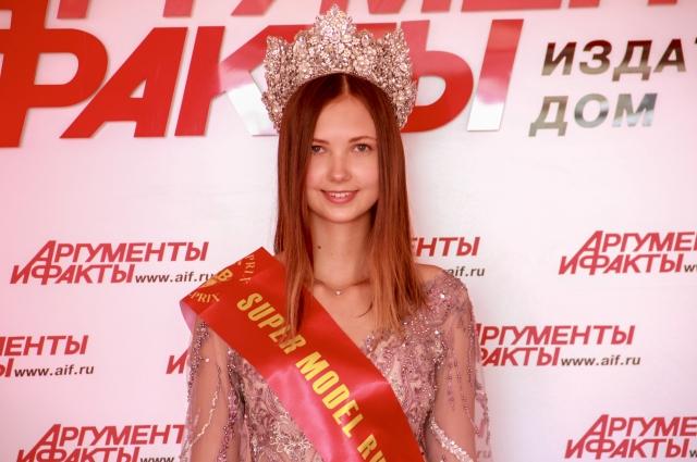 Карина Яркова 16 лет