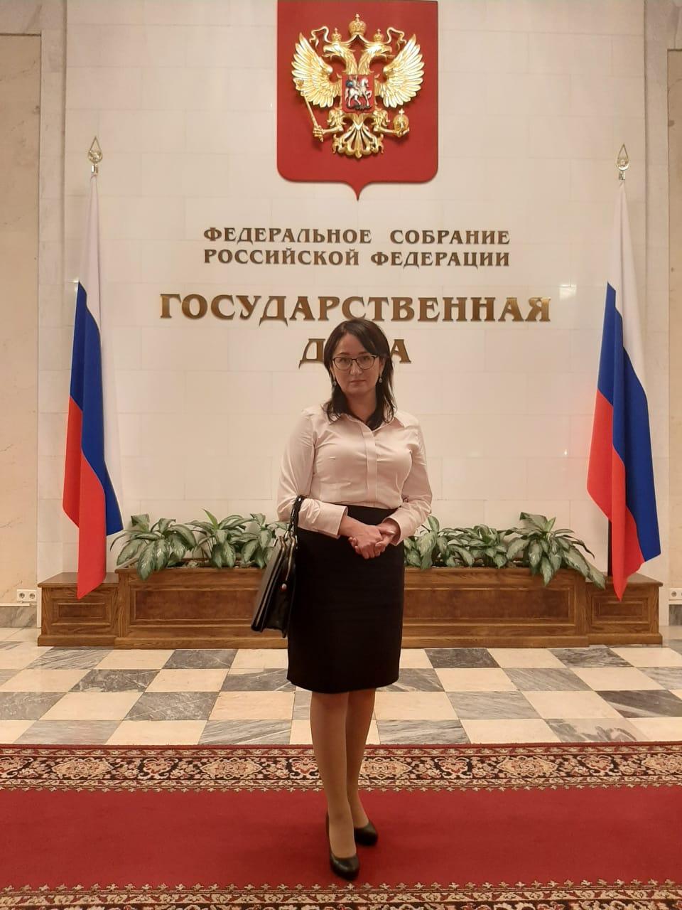 Наталья Крылова в Госдуме РФ.