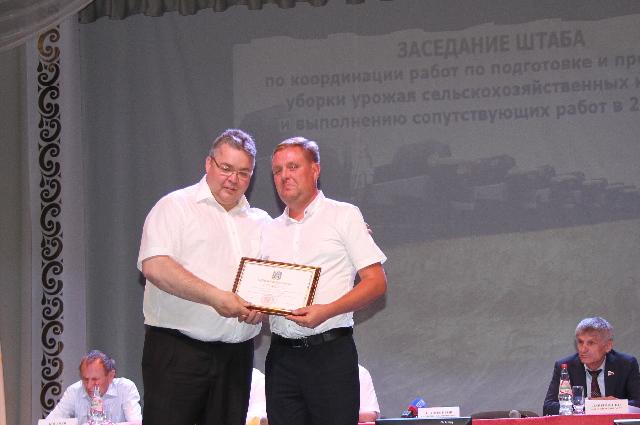 СПК Казьминский