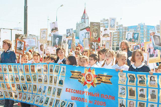 Волонтёры школы № 2005 наакции «Бессмертный полк» вмае этого года.  Поддержка социальных проектов – часть программы «Мой район».