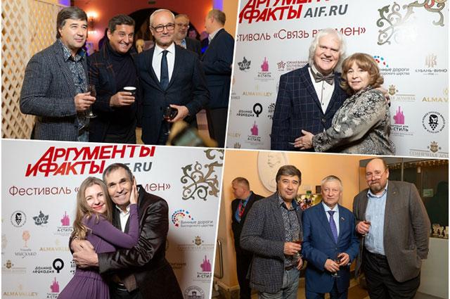 Среди гостей вечера были Отар Кушанашвили, Юрий Куклачёв, Бари Алибасов, Анатолий Карпов имногие другие известные политики, учёные, артисты.
