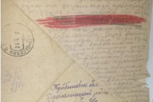 Ученики исаклинской школы составили подборку писем не вернувшихся с фронта земляков.