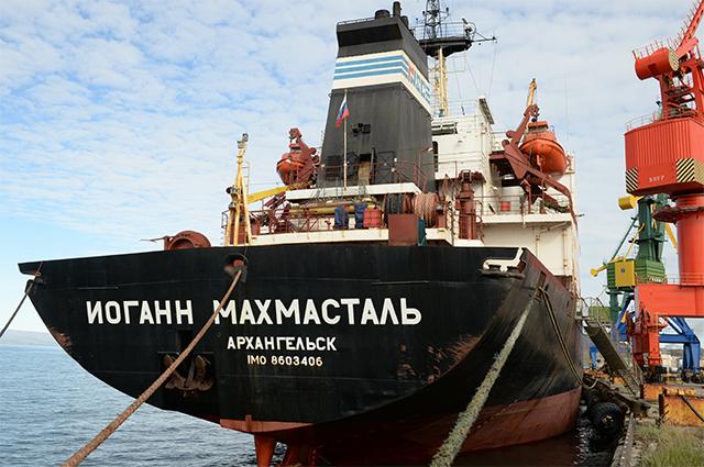 Многоцелевое судно «Иоганн Махмасталь».