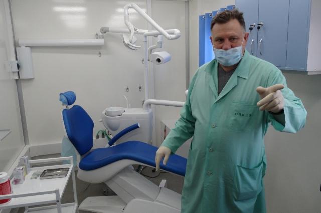 Стоматолог Сергей Бабичев.